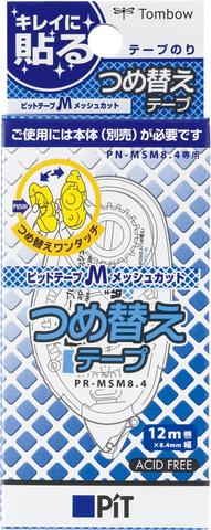 Картридж для клей-роллера Tombow PiT TapeM PN-MSM8.4