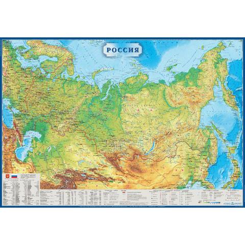 Настенная физическая карта России 1:5.5 млн (полезные ископаемые)