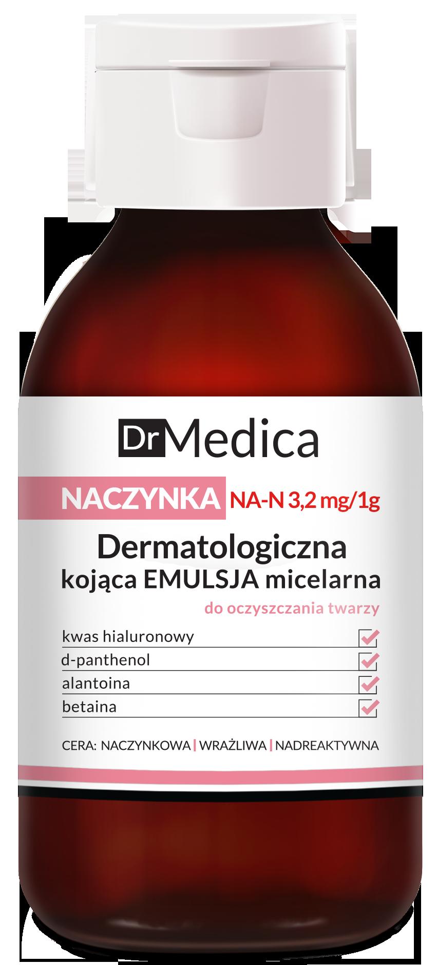 DR MEDICA CAPILLARY SKIN Дерматологическая эмульсия, уменьшающая покраснения, гипоаллергенная, 250 мл