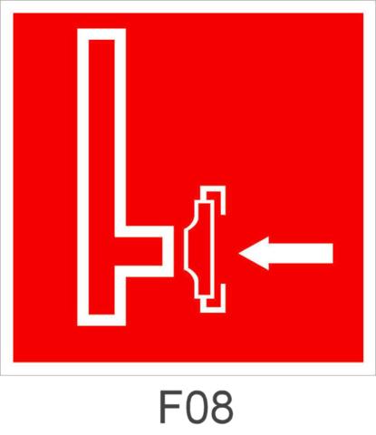 Знак пожарной безопасности F08 Пожарный сухотрубный стояк