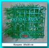 Растение Атман, коврик 20x20 см