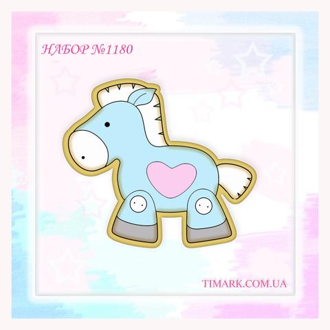 Набор №1180 - Маленькая лошадка с сердечком
