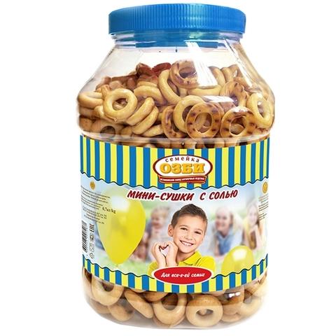 Сушки Мини-сушки с солью Семейка ОЗБИ банка 700 г