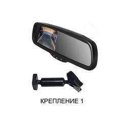 Зеркало со встроенным Дисплеем RM 043 штатное № 1 (80/80 яркость)