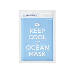 Маска KEEP COOL Ocean Intensive Hydrating Mask 1 шт.