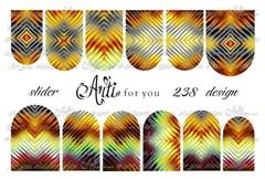 Слайдер наклейки Arti for you 238