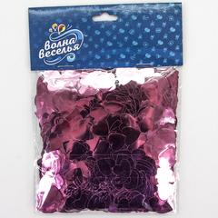 Конфетти фольга Сердце, Розовый, Металлик, 1,5 см, 50 гр.