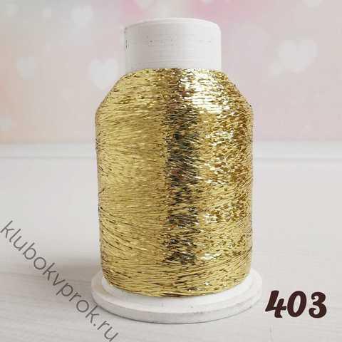 HIMALAYA GLITTER PX-403,