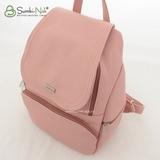 Сумка Саломея 502 розовая пудра (рюкзак)