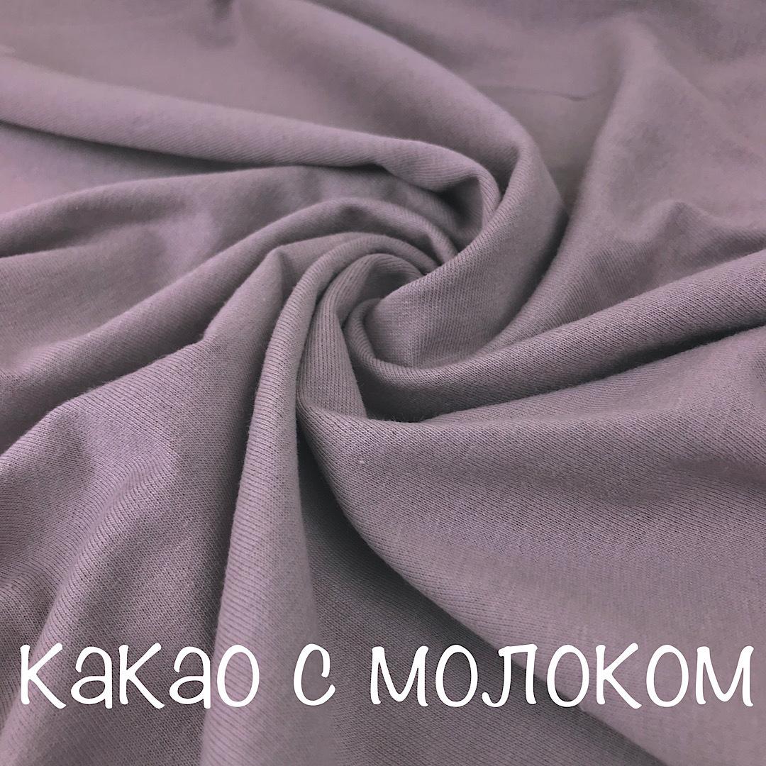 TUTTI FRUTTI - Двуспальная трикотажная простыня на резинке 160х220