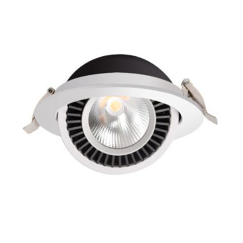 Встраиваемый светильник 22 by DesignLed ( белый )