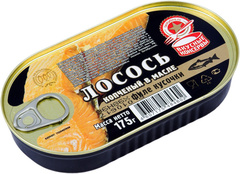 """Лосось """"Вкусные консервы""""  копченый филе кусочки в масле 175г"""