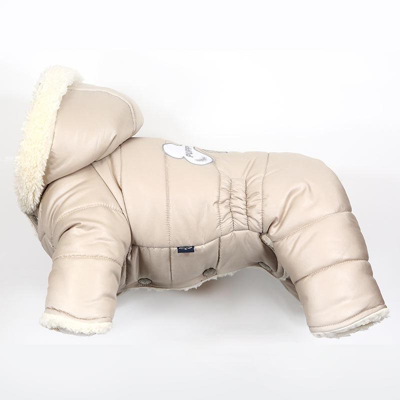 256 PA - Комбинезоны для собак