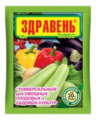 «Здравень турбо УНИВЕРСАЛЬНЫЙ — для овощ., плод. и сад. культур» 30 гр.