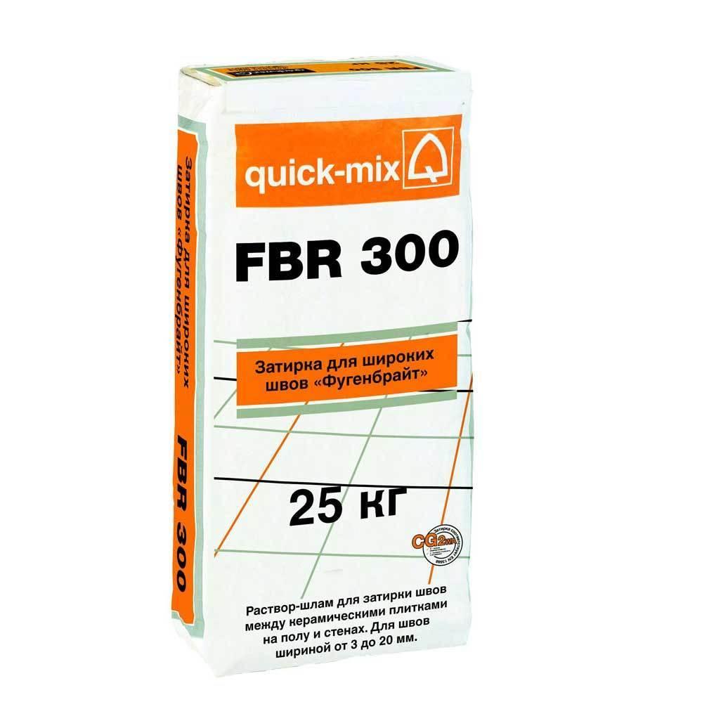 Quick-Mix FBR 300, серый, мешок 25 кг - Затирка для широких швов «Фугенбрайт»