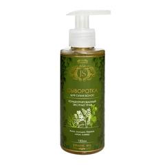 Jurassic SPA, Сыворотка для укрепления волос, 150мл