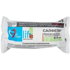 Салфетка марлевая Life стерильная 45х29 см 2-слойная плотность 36 г (5 штук в упаковке)