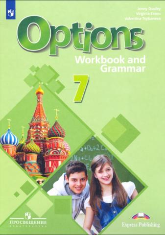 Английский язык. Второй иностранный язык. 7 класс. Рабочая тетрадь