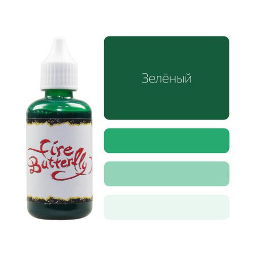 Fire Butterfly (Bugtone) Краска для аэрографии Fire Butterfly Green (Зеленый), 50мл FB314550.jpg