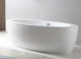 Отдельностоящая ванна ABBER AB9206 185х91