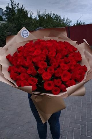 101 импорт роза 45 см