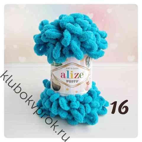 ALIZE PUFFY 16, Голубой сочи