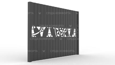 Забор из профлиста 2500х2000 мм ZBR0022 (столб для забора продается отдельно)