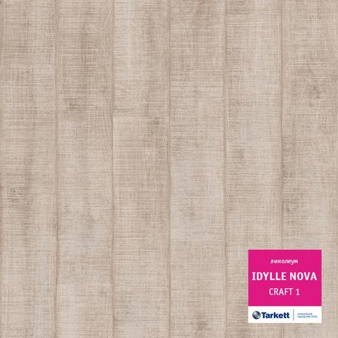 Линолеум IDYLLE NOVA CRAFT 1 3,5м