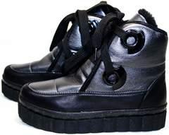 winter boots Kluchini 13047