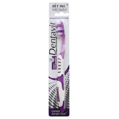 Зубная щетка Dentavit