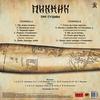 Пикник / Три Судьбы (LP)