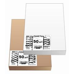 Пакет Businesspack С5 из офсетной бумаги 80 г/кв.м стрип (50 штук в упаковке)