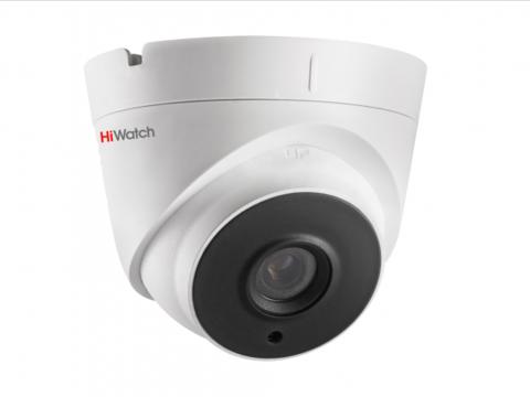 Камера видеонаблюдения HiWatch DS-I203(C)