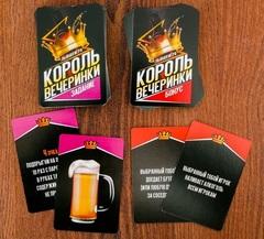 Игра алкогольная «Король вечеринки», фото 2