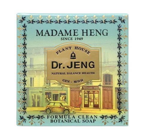 Мыло Мадам Хенг с натуральными травами