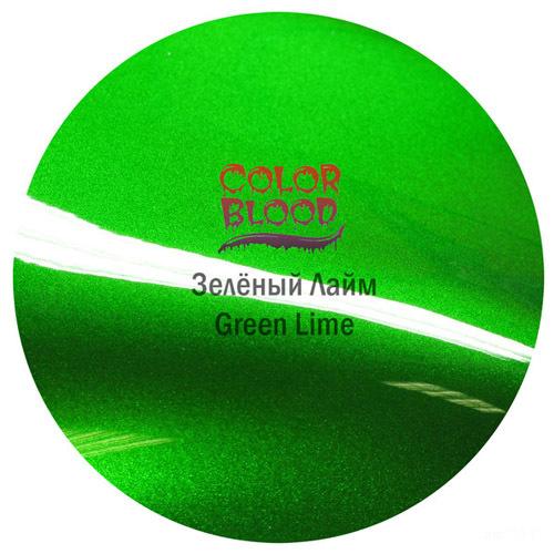 Color Blood (Bugtone) Краска Color Blood Green Lime базовая прозрачная (кенди) Зелёный лайм, 50мл CB-3848-50.jpg