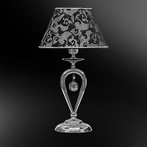 Настольная лампа 29-45.20Х/13520
