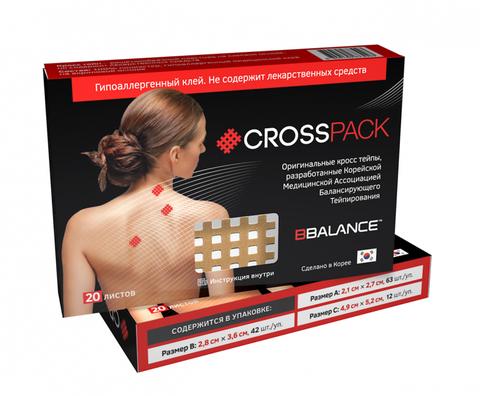 Набор кросс тейпов BB CROSS PACK™ (3 размера в упаковке) бежевый,  Корея