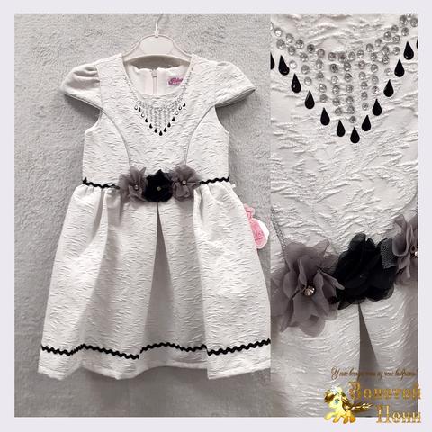 Платье нарядное девочке (4-5) 201130-OF4434