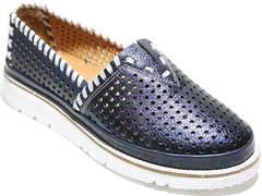 Туфли женские летние. Кожаные слипоны с перфорацией. Синие слипоны блестящие Ripka Blue.