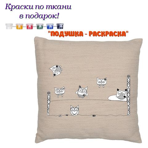 022-7515 Подушка-раскраска