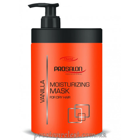 Prosalon Hair Care Moisturising Mask - Зволожуюча маска