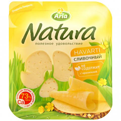 """Сыр """"Arla Natura"""" сливочный 45% нарезка 300г"""