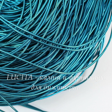 Канитель для вышивания гладкая 1 мм (цвет - аквамарин)