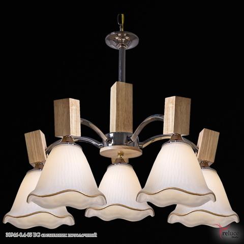 30946-0.4-05 BG светильник потолочный