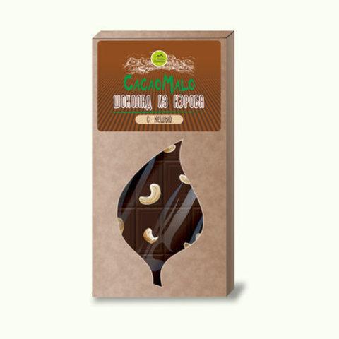 Шоколад из Кэроба необжар с фундуком 85г Дары Памира