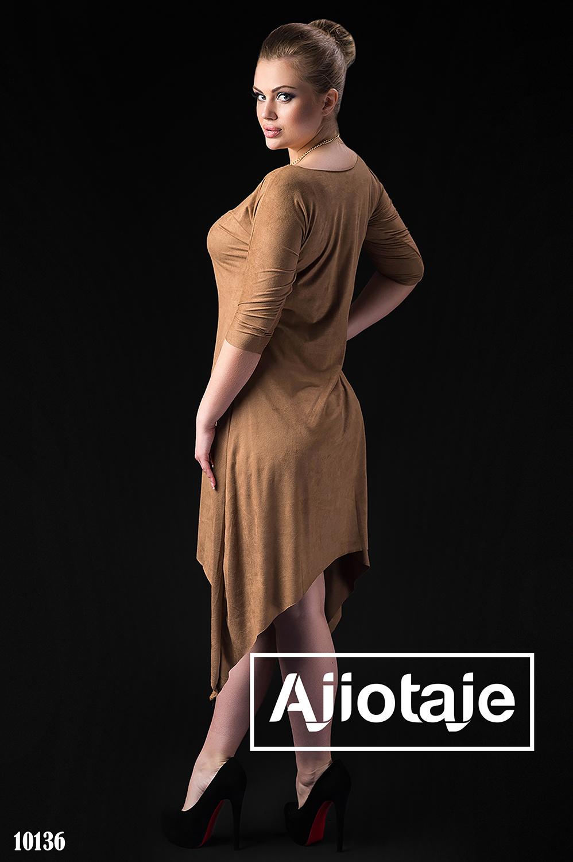 Замшевое платье бежевого цвета