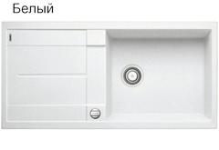 Мойка Blanco Metra XL 6S-F Белый