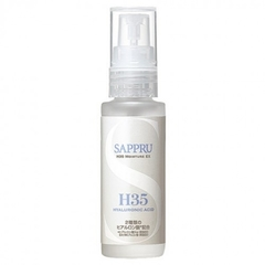 SAPPRU H35 Moisture EX Эссенция Гиалуроновая кислота