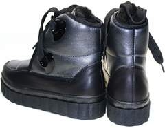 Ботинки кроссовки Kluchini 13047